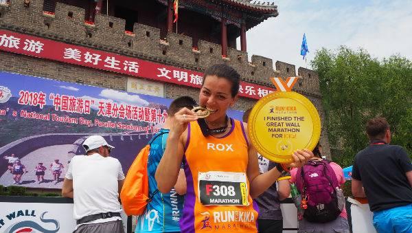 Ambassadeur, inzetten voor goed doel, KiKa, Run for KiKa Marathon, (naam ambassadeur), gefinisht, sponsoracties